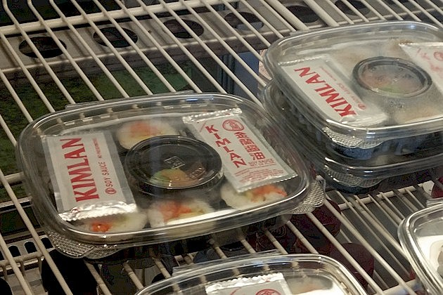 Sushi Rolls at Pacific Wok, Sartell (PHOTO: Tim Lyon, Townsquare Media St. Cloud)